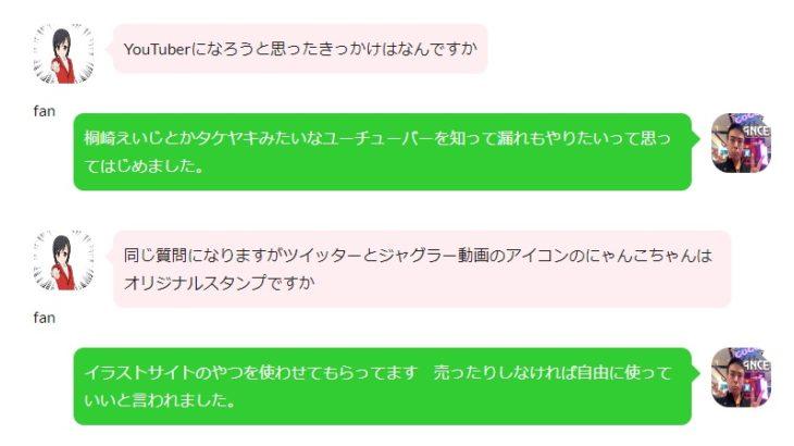 【LION MEDIA】 カスタマイズ応用編(LINE風吹き出し設定)、見栄えも分かりやすさも向上!